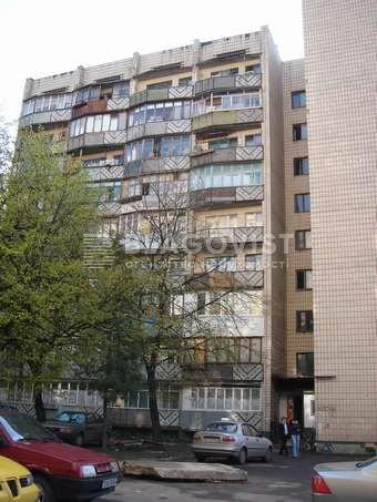 Квартира R-35619, Шепелева Николая, 9а, Киев - Фото 1