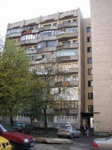 Квартира Шепелева Николая, 9а, Киев, P-20995 - Фото1