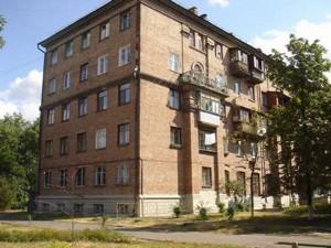 Офис, Симферопольская, Киев, A-83616 - Фото2