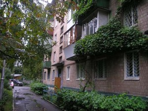 Квартира Коломыйский пер., 10, Киев, A-111293 - Фото