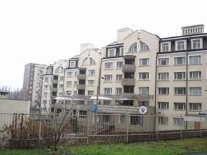 Офис, Z-751472, Пушиной Феодоры, Академгородок, Святошинский, Киев