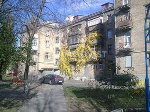 Нежилое помещение, H-47510, Старокиевская, Киев - Фото 1