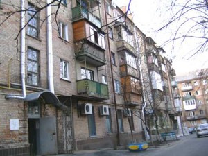 Квартира Шолуденко, 16, Киев, N-5356 - Фото1