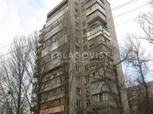 Квартира C-102308, Новопироговская, 27, Киев - Фото 1