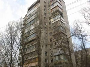 Квартира Новопироговская, 27, Киев, C-102308 - Фото 1