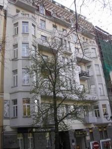 Квартира Владимирская, 18, Киев, J-3951 - Фото 1