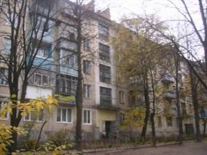 Квартира Z-1488392, Ольжича, 21/19, Киев - Фото 1