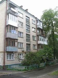 Квартира Глебова, 12/14, Киев, Q-2016 - Фото1