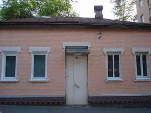 Офис, Дончука Василия, Киев, Z-355956 - Фото