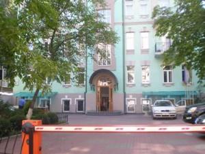 Офис, Эспланадная, Киев, Z-74221 - Фото
