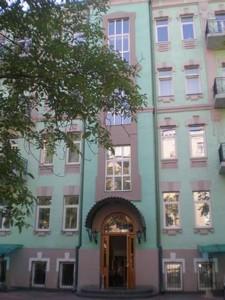Офис, Эспланадная, Киев, Z-74221 - Фото2