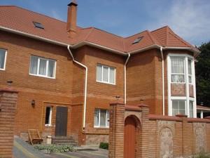 Дом E-19697, Гатное - Фото 20