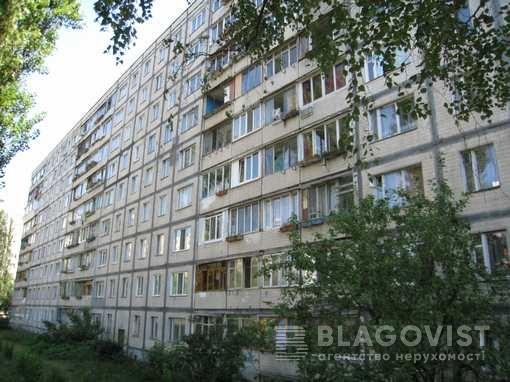Квартира Z-566053, Кольцова бульв., 15а, Киев - Фото 2