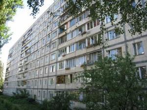 Квартира Кольцова бул., 15а, Київ, Z-566053 - Фото1