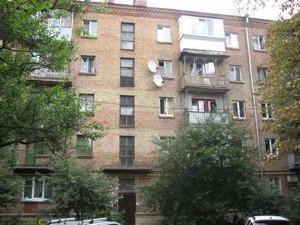 Квартира Дружби Народів бул., 14а, Київ, Z-628338 - Фото