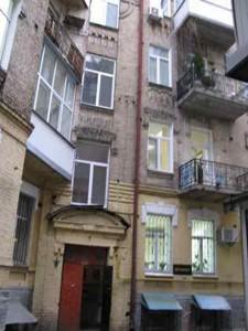 Квартира Пушкинская, 43в, Киев, Z-215634 - Фото1