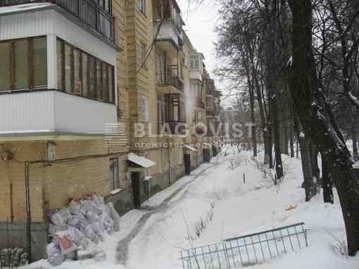 Квартира H-49115, Антонова Авіаконструктора, 2/32 корпус 7, Київ - Фото 2
