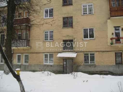 Квартира H-49115, Антонова Авіаконструктора, 2/32 корпус 7, Київ - Фото 1