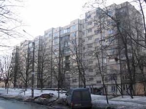 Квартира Ломоносова, 29, Киев, Z-1796394 - Фото