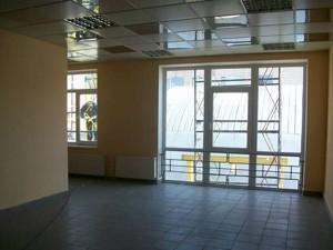 Офис, E-22075, Крымского Академика, Киев - Фото 3