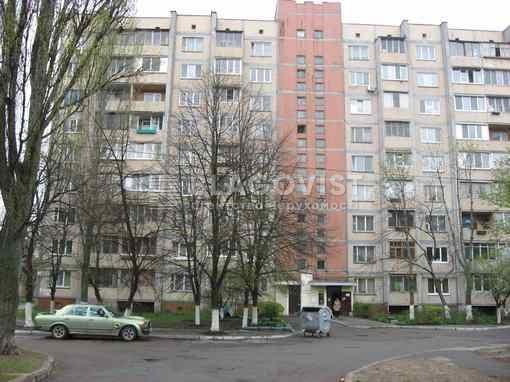 Квартира Z-776419, Кольцевая дорога, 5а, Киев - Фото 1