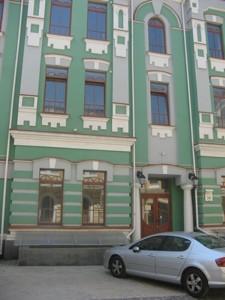 Офис, Воздвиженская, Киев, Z-1884659 - Фото