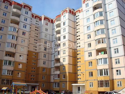 Квартира C-104824, Момота Владимира (Горького), 42, Борисполь - Фото 1