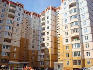 Квартира Момота Владимира, 42, Борисполь, R-38662 - Фото