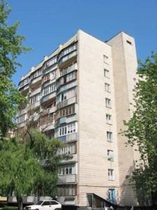 Квартира Березняківська, 34б, Київ, F-40161 - Фото