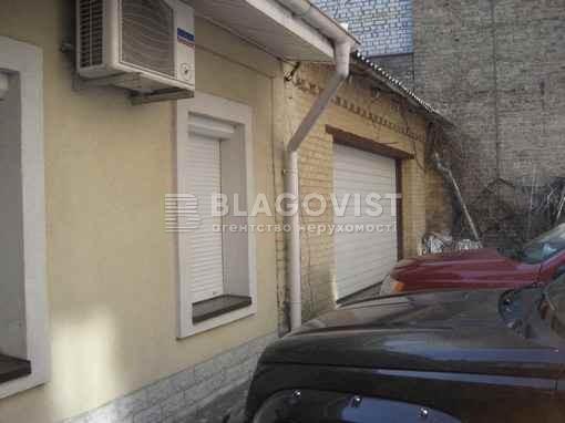 Офіс, I-11981, Десятинна, Київ - Фото 1