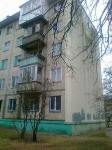 Квартира Соборности просп. (Воссоединения), 1в, Киев, A-108745 - Фото 1