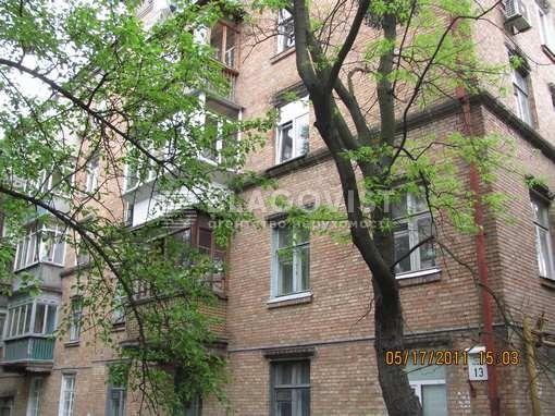 Квартира Z-132804, Чумака Василия, 13, Киев - Фото 1