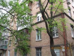 Квартира Чумака Василия, 13, Киев, Z-132804 - Фото
