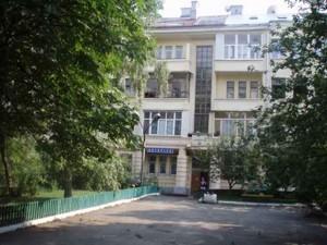 Офис, Толстого Льва, Киев, Z-834311 - Фото3