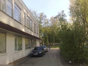 Нежилое помещение, Покотило Владимира (Картвелишвили), Киев, C-109664 - Фото 1
