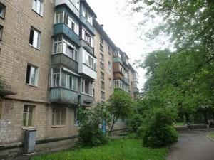 Квартира Светлицкого, 23а, Киев, Z-42475 - Фото1