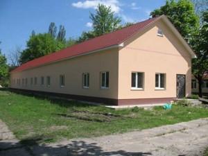 База відпочинку, E-26966, Світла, Київ - Фото 5