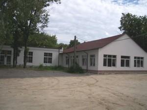 Ресторан, Касияна Василия, Киев, C-95473 - Фото1