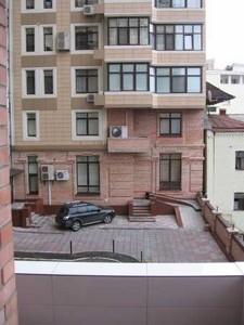 Офис, Круглоуниверситетская, Киев, Z-585405 - Фото 37