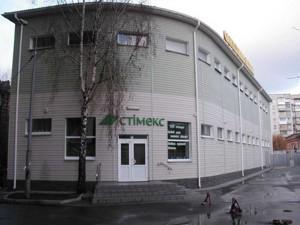 Офіс, Молодогвардійська, Київ, Z-1328083 - Фото
