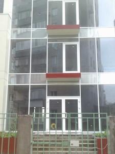 Будинок, Z-1144056, Менделєєва, Київ - Фото 8