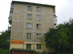 Нежилое помещение, Гавела Вацлава бульв. (Лепсе Ивана), Киев, R-23965 - Фото