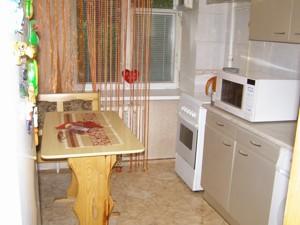 Квартира Лесі Українки бул., 3, Київ, E-29804 - Фото 6