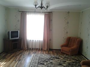 Дом Z-1203222, Борисполь - Фото 5