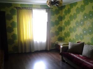 Дом Z-1203222, Борисполь - Фото 9