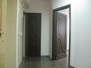 Нежитлове приміщення, Z-1132843, Пушкінська, Київ - Фото 12