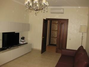 Квартира Драгомирова, 3, Київ, E-30991 - Фото 3