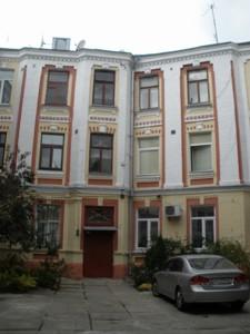Office, Pokrovska, Kyiv, D-36147 - Photo