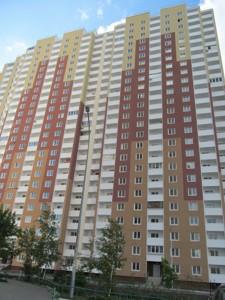 Офис, Милославская, Киев, R-5231 - Фото2