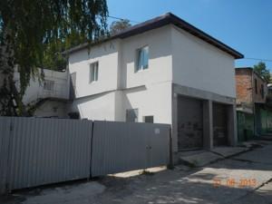 Офис, Науки просп., Киев, X-4308 - Фото1